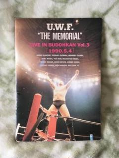 "Thumbnail of ""UWF THE MEMORIAL 1990年 パンフレット 前田日明 高田延彦"""