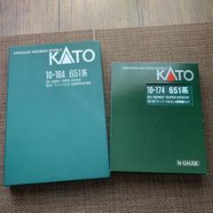 """Thumbnail of """"KATO スーパーひたち フル編成"""""""
