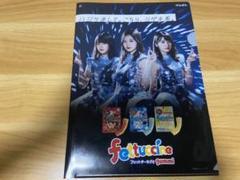 "Thumbnail of ""乃木坂46 クリアファイル"""