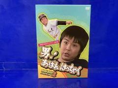 """Thumbnail of """"男! あばれはっちゃく DVD-BOX 2 デジタルリマスター版"""""""