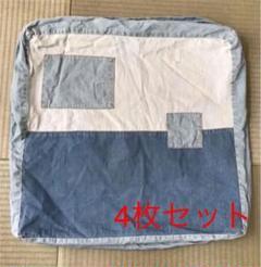 "Thumbnail of ""最終価格‼️訳あり フェリシモ デニムカバー 4枚セット"""