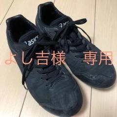 "Thumbnail of ""アシックス 野球 スパイク 24.5cm"""