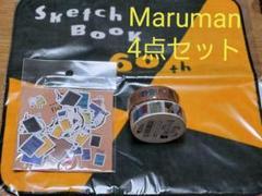 """Thumbnail of """"お値下げ★新品★Maruman4点★マルマンマスキングテープ&シール&ハンカチ"""""""