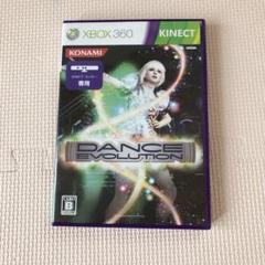 "Thumbnail of ""xbox360 Kinect DanceEvolution"""