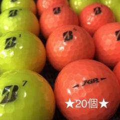 """Thumbnail of """"【ブリヂストン/JGR】カラーロストボール  20個"""""""