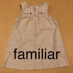 "Thumbnail of ""familiar ファミリア 90㎝ ワンピース"""