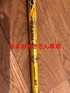 "Thumbnail of ""トライファス バシレウス δ  PROSPEC 60X"""