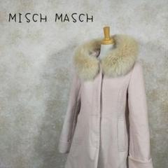 """Thumbnail of """"MISCH MASCH ミッシュマッシュ ロングファーコート フォックス M"""""""