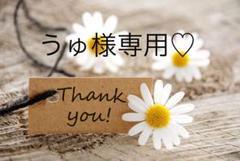 "Thumbnail of ""うゅ様専用♡3連クリアキーホルダー 8/1お支払い"""
