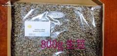 """Thumbnail of """"コーヒー豆 ブラジル サントスNo2 800g 焙煎用生豆"""""""