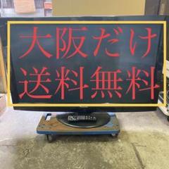 "Thumbnail of ""大阪送料無料Panasonic VIERA G2 TH-P46G2"""