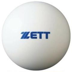 "Thumbnail of ""ZETT サンドボール バッティングなど"""