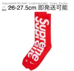 "Thumbnail of ""Supreme Nike Lightweight Crew Socks 赤 3"""