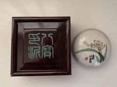 """Thumbnail of """"漳州八宝印泥 朱肉 中国美術民芸品 美品"""""""