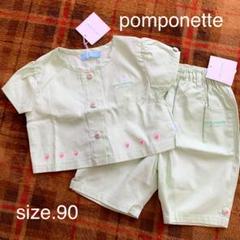 "Thumbnail of ""新品 pomponette くるみボタン 刺繍 上品 セットアップ スーツ"""