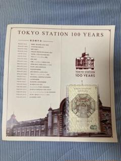 "Thumbnail of ""Suica 100年東京駅 スイカ カード"""