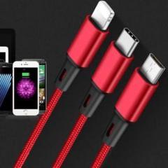 """Thumbnail of """"3in1 充電ケーブル 変換アダプタ 1.1m 変換アダプタ iPhone 赤"""""""