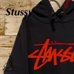 """Thumbnail of """"《デカロゴ》Stussy ステューシー パーカー M☆ブラック 黒 刺繍ロゴ"""""""