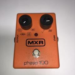 "Thumbnail of ""MXR phase 100"""
