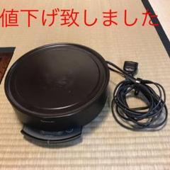 "Thumbnail of ""電磁調理器 茶道具の炉用、風炉用電熱器 卓上電磁調理器"""