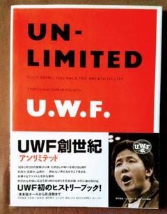 """Thumbnail of """"UWF写真集UN.LIMITED"""""""