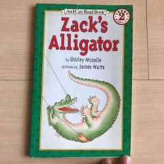 "Thumbnail of ""Zack's Alligator"""