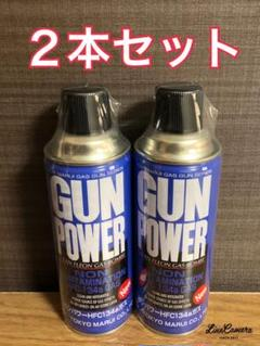 """Thumbnail of """"東京マルイ ガンパワー HFC134a 400g 2本セット"""""""