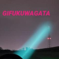 """Thumbnail of """"7イン57Wグリーンバルブ サーチライト 灯火採集 HIDライトトラップセット"""""""