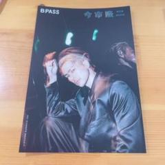 "Thumbnail of ""BPASS 9月号 今市隆二 ポストカード"""