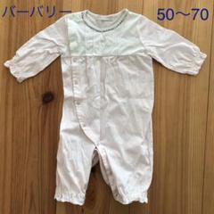 "Thumbnail of ""バーバリー 50〜70ロンパース"""