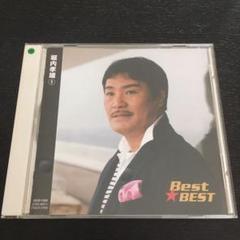 """Thumbnail of """"7≡管155   堀内孝雄①BestBest"""""""
