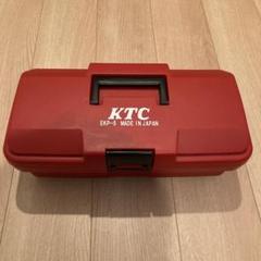 """Thumbnail of """"KTC EKP-5  プラスチック ツールケース"""""""