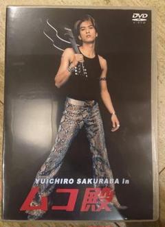 "Thumbnail of ""YUICHIRO SAKURABA in ムコ殿 DVD-BOX〈6枚組〉"""