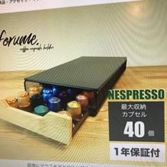 """Thumbnail of """"ネスプレッソ専用 カプセルホルダー 40カプセル ブラック"""""""