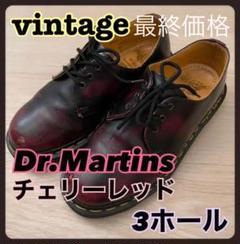 "Thumbnail of ""vintage!Dr.Martins チェリーレッド レザー ブーツ 3ホール"""