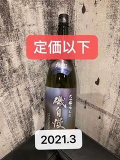 "Thumbnail of ""磯自慢大吟醸純米雄町50 1800ml"""