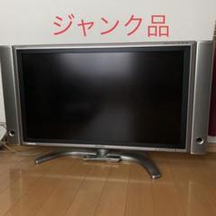 """Thumbnail of """"SHARP AQUOS 液晶テレビ 37インチ(ジャンク品)"""""""
