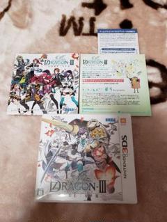 "Thumbnail of ""3DS セブンスドラゴン"""