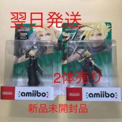 "Thumbnail of ""amiibo ◇クラウド ◆◉2体◉まとめ売り"""