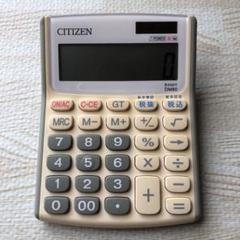 "Thumbnail of ""CITIZEN電卓"""