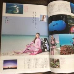 "Thumbnail of ""道端カレン ラブリー ウエットスーツ"""