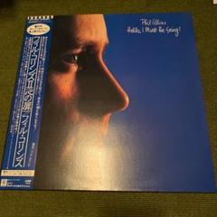 """Thumbnail of """"PHIL COLLINS/フィルコリンズII(心の扉)LP レコード"""""""