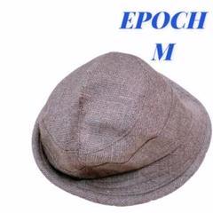 """Thumbnail of """"帽子 EPOCH エポック キャスケット ユニセックス 春秋冬 N15"""""""