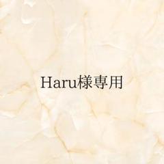 "Thumbnail of ""クレイケーキ土台"""