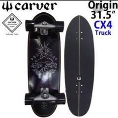 "Thumbnail of ""Carver カーバー 正規品 サーフスケート サーフスケート スケートボード"""