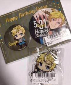 """Thumbnail of """"ハンセム 雷我 birthdayコレクション 缶バッジ アクキー"""""""
