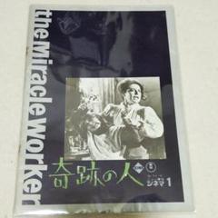"Thumbnail of ""激レア希少品![貴重です!]昭和40〜50年代映画パンフレット"""