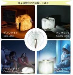 """Thumbnail of """"【新品】本型ライト ブック型折りたたみ式 LEDライト ベージュ 韓国雑貨"""""""