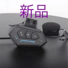 "Thumbnail of ""バイクインカム イヤホン Bluetooth 防水"""