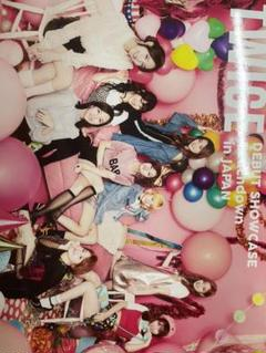 """Thumbnail of """"twice touchdown in japan限定グラビア写真"""""""